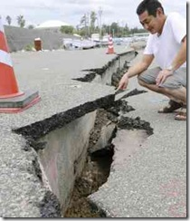 danos-por-sismos-en-japon-300x350