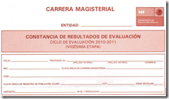 Carrera-Magisterial.-Documento