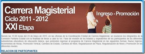 Publicación de resultados de ingreso y/o promoción de Carrera ...