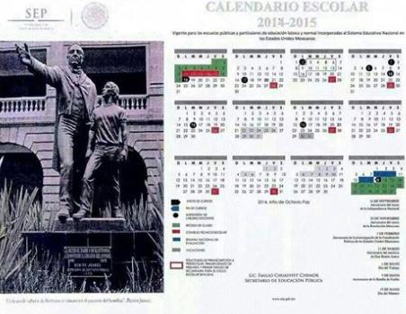 Calendario Escolar 205 2016 | Search Results | Calendar 2015